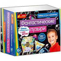"""0323 Набор для экспериментов """"Фантастические пузыри"""" 12115001Р"""