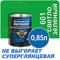 Днепровская Вагонка ПФ-133 № 601 Светло - Зеленый Краска-Эмаль 0,85лт