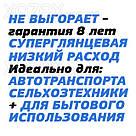 Днепровская Вагонка ПФ-133 № 601 Светло - Зеленый Краска-Эмаль 2,5лт, фото 2