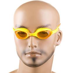 Очки для плавания Speedo детские, разноцветные S1300