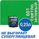 Дніпровська Вагонка ПФ-133 № 601 Світло - Зелений Фарба Емаль 18лт, фото 3