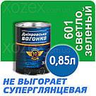 Днепровская Вагонка ПФ-133 № 601 Светло - Зеленый Краска-Эмаль 18лт, фото 4