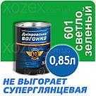 Дніпровська Вагонка ПФ-133 № 601 Світло - Зелений Фарба Емаль 18лт, фото 4