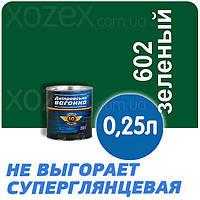 Днепровская Вагонка ПФ-133 № 602 Зеленая Краска-Эмаль 0,25лт
