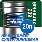 Дніпровська Вагонка ПФ-133 № 602 Зелена Фарба Емаль 0,25 лт, фото 5