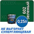 Днепровская Вагонка ПФ-133 № 602 Зеленая Краска-Эмаль 0,85лт, фото 3