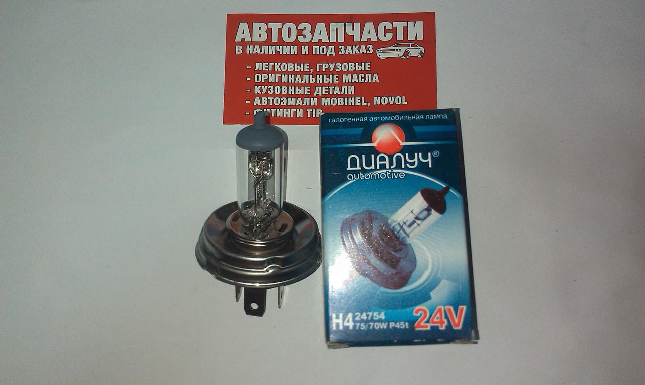 Лампа галогенная Диалуч 45-й цоколь H4 24V 75/70W