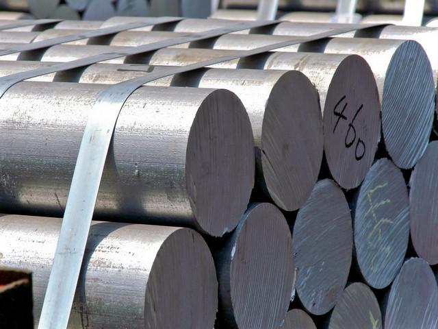 Южноукраинск алюминиевый круг алюминий прут в наличии круги на складе