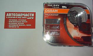 Лампа галогенна Osram H4 24V 75/70W +100% к-т