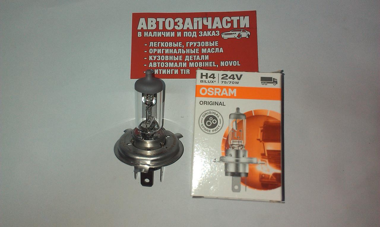 Лампа H-4 24V Osram