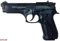 Шумовой пистолет Voltran Ekol Firat Magnum, фото 1