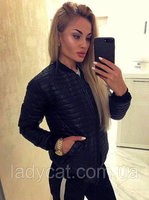 e02cfd88eca1 Женская весенняя стеганая куртка черного цвета -