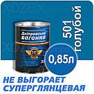 Дніпровська Вагонка ПФ-133 № 501 Блакитна Фарба Емаль 0,25 лт, фото 3