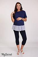 Лосины для беременных Mia new, темно-синие