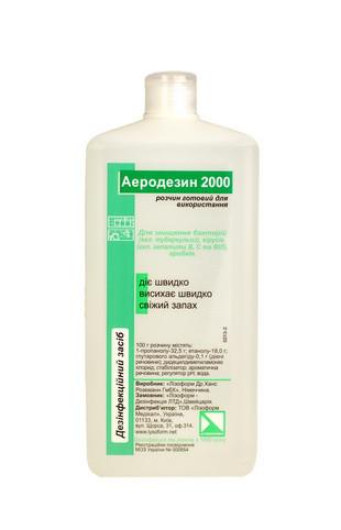 Аеродезин 2000, 1000мл без розпилювача