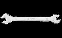 Ключ рожковий 12х13 мм, ХВ