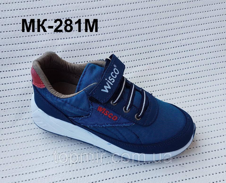 6501046b1 Детские джинсовые кроссовки для мальчика - Интернет- магазин обуви
