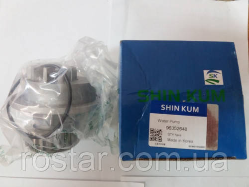 Водяна помпа 1,5 SHIN KUM 96352648  Ланос