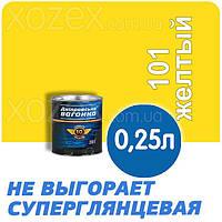 Днепровская Вагонка ПФ-133 № 101 Желтая Краска-Эмаль 0,25лт