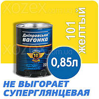 Днепровская Вагонка ПФ-133 № 101 Желтая Краска-Эмаль 0,85лт