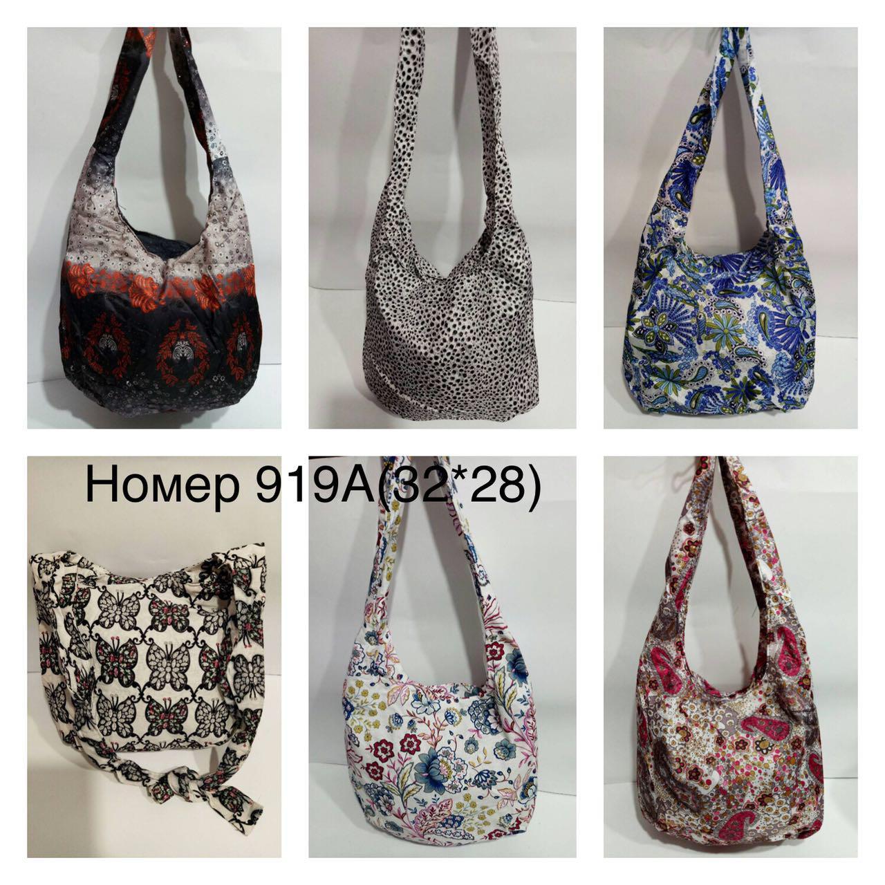 Женская сумочка мод.919А