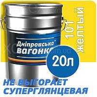Днепровская Вагонка ПФ-133 № 101 Желтая Краска-Эмаль 20лт