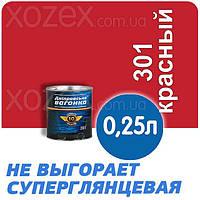 Днепровская Вагонка ПФ-133 № 301 Красный Краска-Эмаль 0,25лт