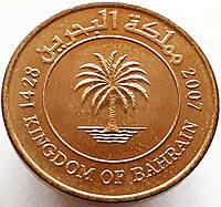 Бахрейн 10 филс 2007