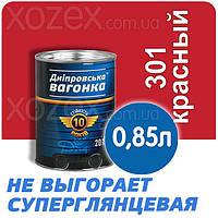 Днепровская Вагонка ПФ-133 № 301 Красный Краска-Эмаль 0,85лт