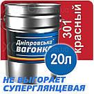 Дніпровська Вагонка ПФ-133 № 301 Червоний Фарба Емаль 2,5 лт, фото 4