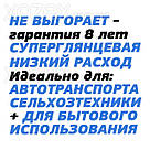 Днепровская Вагонка ПФ-133 № 301 Красный Краска-Эмаль 2,5лт, фото 5