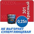 Днепровская Вагонка ПФ-133 № 301 Красный Краска-Эмаль 18лт, фото 3