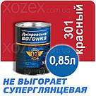 Днепровская Вагонка ПФ-133 № 301 Красный Краска-Эмаль 18лт, фото 4