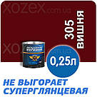 Дніпровська Вагонка ПФ-133 № 305 Вишня Фарба Емаль 2,5 лт, фото 3