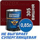 Дніпровська Вагонка ПФ-133 № 305 Вишня Фарба Емаль 2,5 лт, фото 4