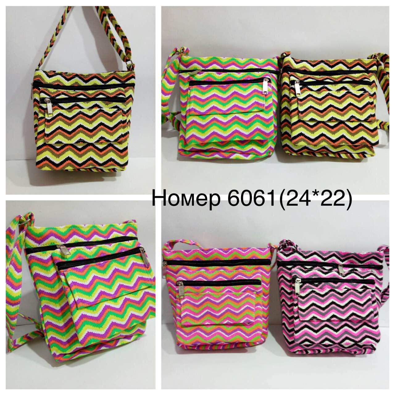 Женская цветная сумочка мод.6061