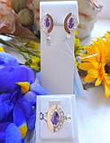 Серебряный гарнитур с золотыми пластинами Ребекка, фото 4