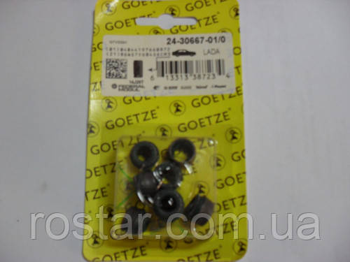 Сальники клапанів (Goetze) Сенс