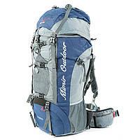 Рюкзак  туристический с накидкой от дождя Coleman 75L