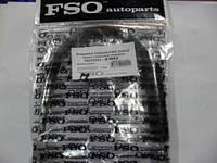 """ЛаносШланг гальмівний передній """"FSO"""" 96212323"""