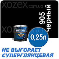 Днепровская Вагонка ПФ-133 № 905 Черный Краска-Эмаль 0,25лт