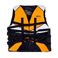 Практичный спасательный жилет AQUA р.XL