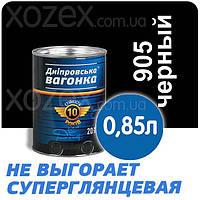 Днепровская Вагонка ПФ-133 № 905 Черный Краска-Эмаль 0,85лт