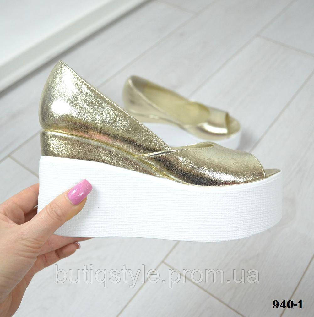 Элегантные кожаные женские туфли золото на белой танкетке открытый носок натур кожа
