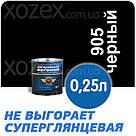 Днепровская Вагонка ПФ-133 № 905 Черный Краска-Эмаль 18лт, фото 3