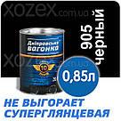 Дніпровська Вагонка ПФ-133 № 905 Чорний Фарба Емаль 18лт, фото 4