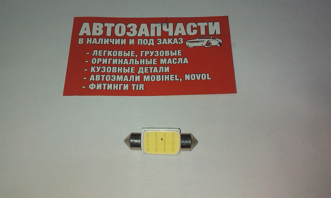 Лампа салона 36мм. 24V COB-BA