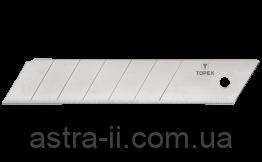 Леза, що відламуються, змінні, 25 мм, набір 5 *1 уп.