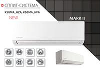 Кондиционер настенный Kentatsu KKSGMA53HFAN1/KSRMA53HFAN1