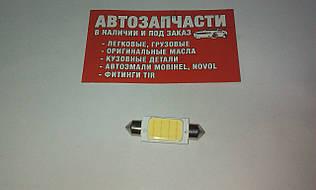 Лампа салона 41 мм 24V кобальтовая
